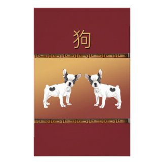 Jack Russell Terriers Asian Design Chinese Stationery