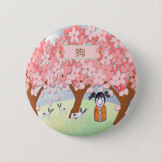 Jack Russell Terriers, Chinese Girl, Plum Tree 6 Cm Round Badge