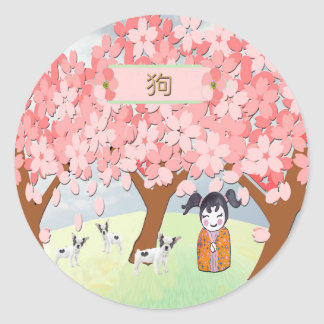 Jack Russell Terriers, Chinese Girl, Plum Tree Classic Round Sticker