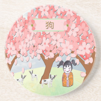 Jack Russell Terriers, Chinese Girl, Plum Tree Coaster