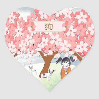 Jack Russell Terriers, Chinese Girl, Plum Tree Heart Sticker