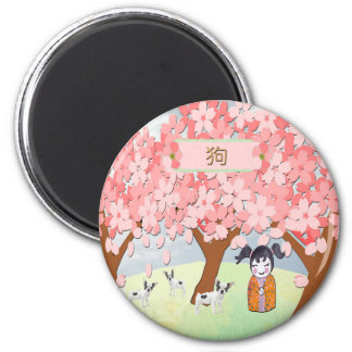 Jack Russell Terriers, Chinese Girl, Plum Tree Magnet