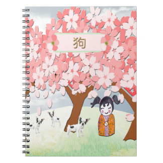 Jack Russell Terriers, Chinese Girl, Plum Tree Notebook