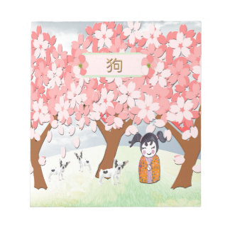 Jack Russell Terriers, Chinese Girl, Plum Tree Notepad
