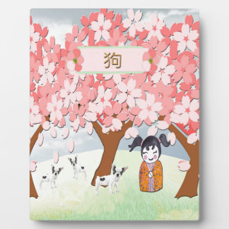 Jack Russell Terriers, Chinese Girl, Plum Tree Plaque