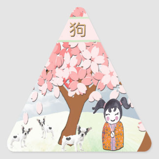Jack Russell Terriers, Chinese Girl, Plum Tree Triangle Sticker