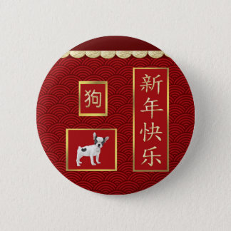 Jack Russell Terriers, Scalloped Gold, Red Asian 6 Cm Round Badge