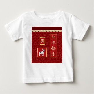 Jack Russell Terriers, Scalloped Gold, Red Asian Baby T-Shirt