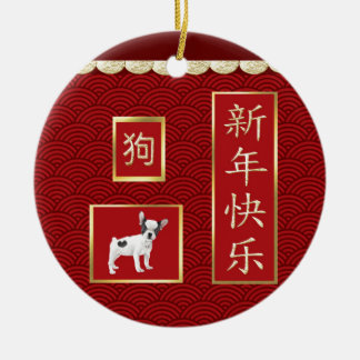 Jack Russell Terriers, Scalloped Gold, Red Asian Ceramic Ornament