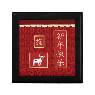 Jack Russell Terriers, Scalloped Gold, Red Asian Gift Box