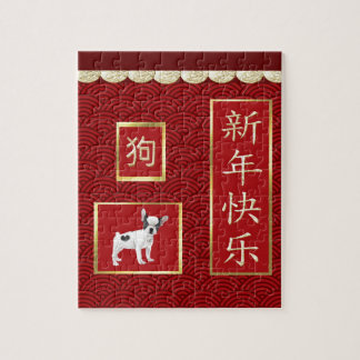 Jack Russell Terriers, Scalloped Gold, Red Asian Jigsaw Puzzle