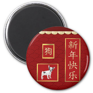 Jack Russell Terriers, Scalloped Gold, Red Asian Magnet