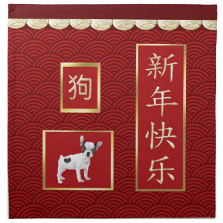 Jack Russell Terriers, Scalloped Gold, Red Asian Napkin