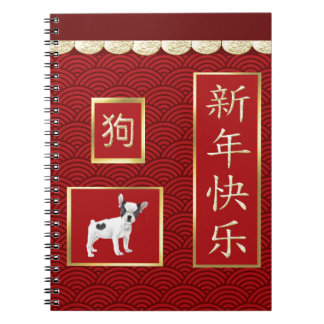 Jack Russell Terriers, Scalloped Gold, Red Asian Notebook
