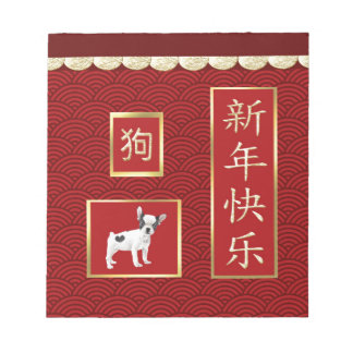 Jack Russell Terriers, Scalloped Gold, Red Asian Notepad