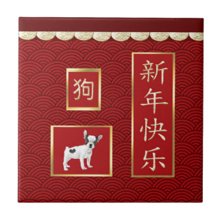 Jack Russell Terriers, Scalloped Gold, Red Asian Tile