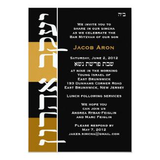 Jacob Aron Hebrew & English Revised 3-28 Card
