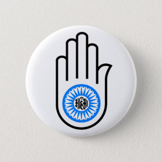 Jainism Symbol Hand and Wheel Reading Ahimsa 6 Cm Round Badge