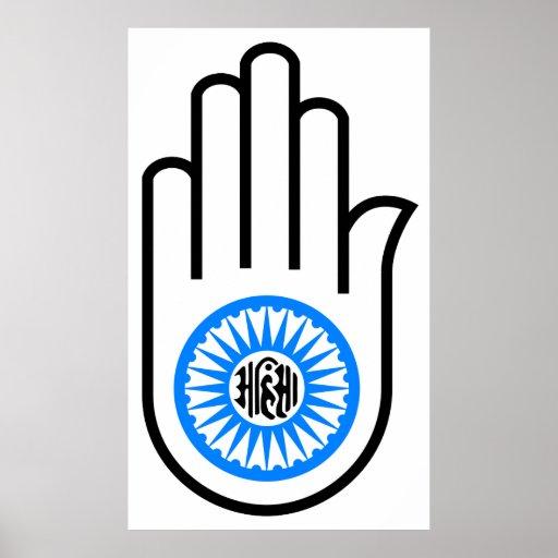 Jainism Symbol Hand and Wheel Reading Ahimsa Poster | Zazzle