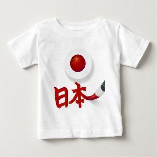 Japan - 日本 baby T-Shirt