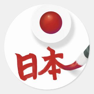 Japan - 日本 classic round sticker