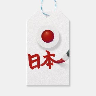 Japan - 日本 gift tags