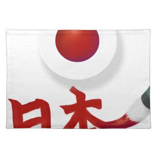 Japan - 日本 placemat