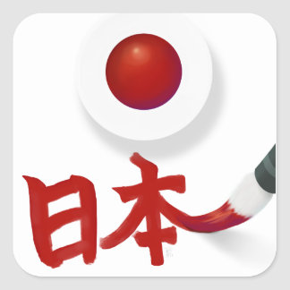 Japan - 日本 square sticker