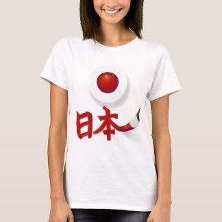 Japan - 日本 T-Shirt