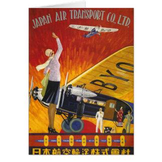 Japan Air Transport Card