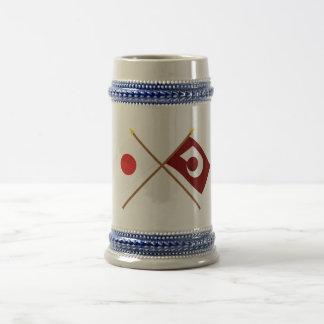 Japan and Kumamoto Crossed Flags Beer Stein