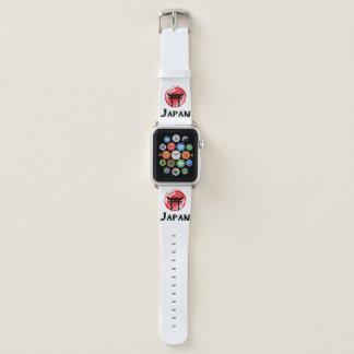 Japan Apple Watch Band