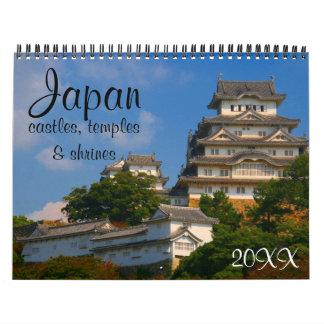 japan architecture calendars