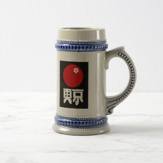 JAPAN CHERRY BLOSSOM BEER STEIN