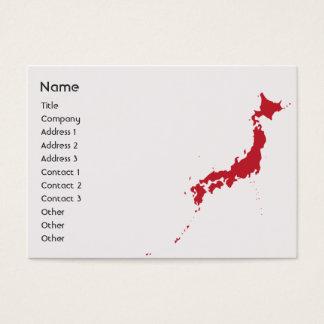 Japan - Chubby Business Card