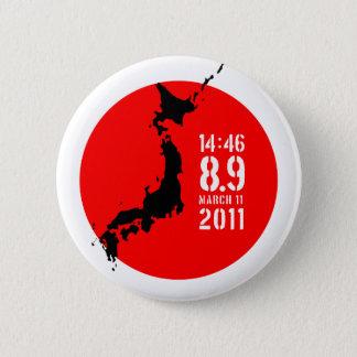 Japan Earthquake 6 Cm Round Badge