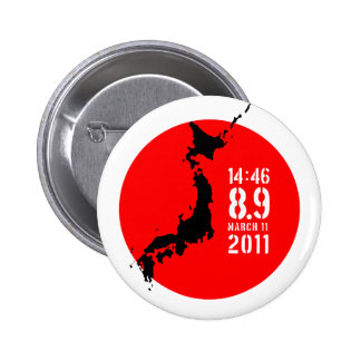 Japan Earthquake 6 Cm Round Badge