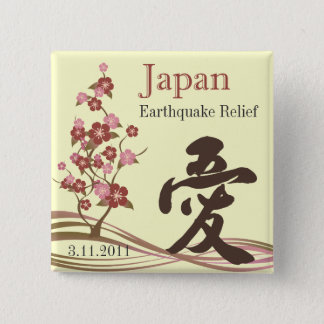 Japan Earthquake Relief Japanese Love Button