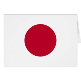 Japan Flag Card