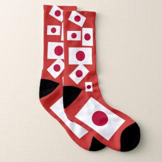 Japan Flag Colorful Socks