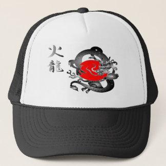 Japan Flag Fire Dragon Hats