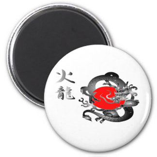 Japan Flag Fire Dragon Magnets
