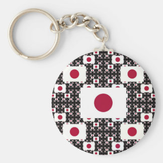 Japan Flag in Layers Black BG Key Ring