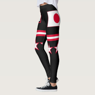 Japan Flag Leggings