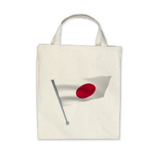 Japan flag on a pole bags