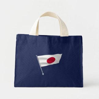 Japan flag on a pole bags