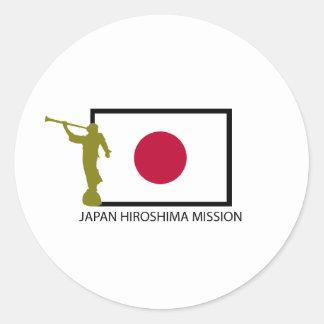JAPAN HIROSHIMA MISSION LDS CTR CLASSIC ROUND STICKER