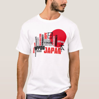 Japan Hope and Courage Rising Sun Solidarity T-Shirt