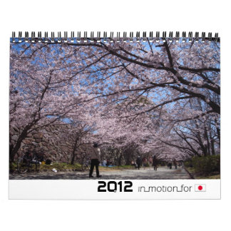 Japan in pictures 2012 (InMotionForJapan-series) Calendar