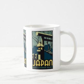 Japan Japanese Government Railways, Vintage Coffee Mugs